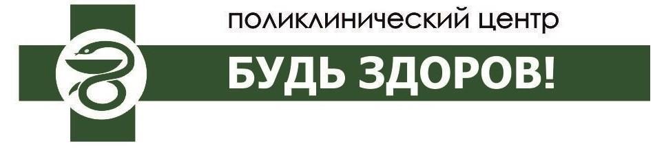 Мохов