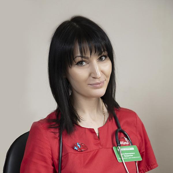 Кундикова